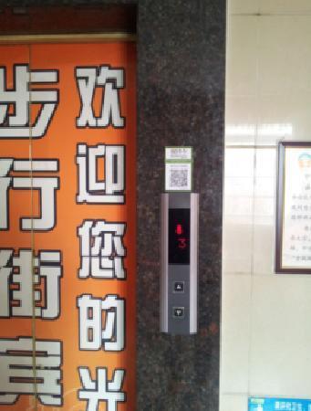 Zhongxiang, Cina: 2