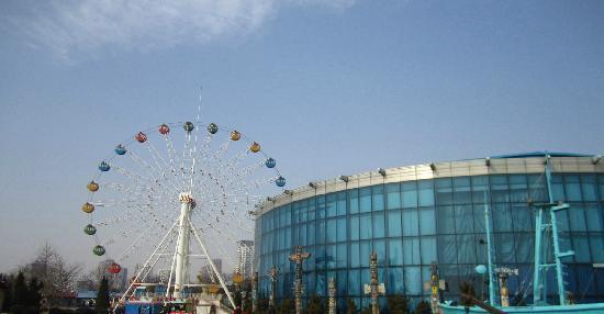 Xinghai Park : 1