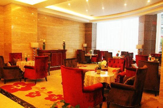 Youyang Times International Hotel: 大堂吧