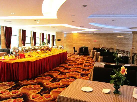 Youyang Times International Hotel: 早餐区