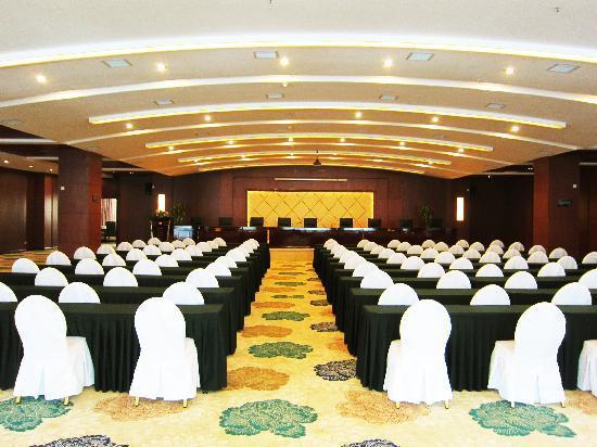 Youyang Times International Hotel: 多功能厅