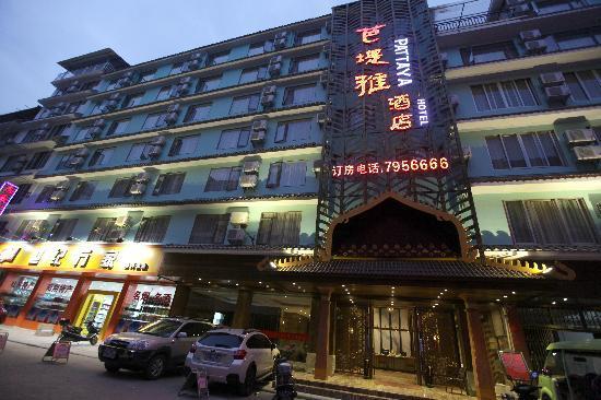 Hanting Express Yangshuo West Street