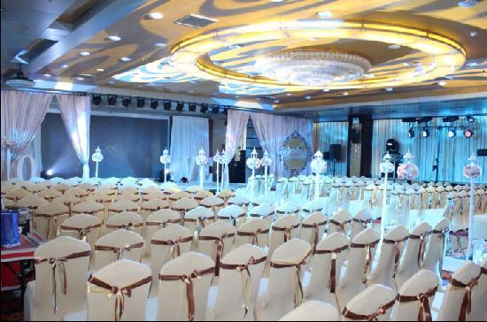 Bei Ke Hotel: 十八楼婚礼2