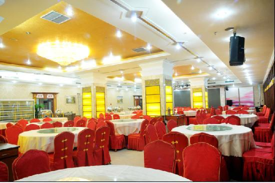 Bei Ke Hotel : 中餐厅大厅