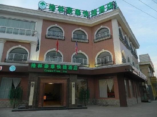 GreenTree Inn Zhangjiakou Gong'an Building Express Hotel : 外立面