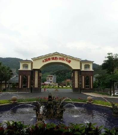 Nankunshan Hotspring Hotel: v