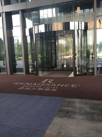 Renaissance Guiyang Hotel: v