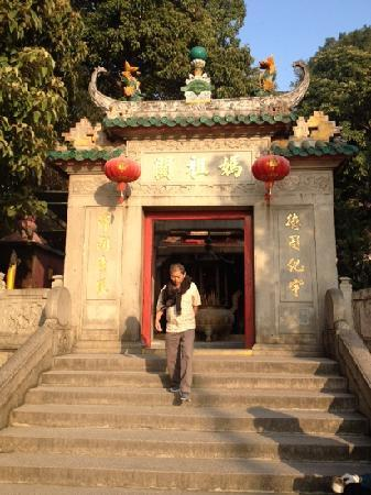 A-Ma Temple (Ma Kok Miu): 大门