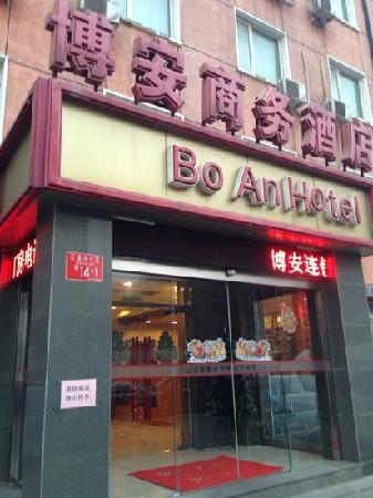 Bo'an Business Hotel