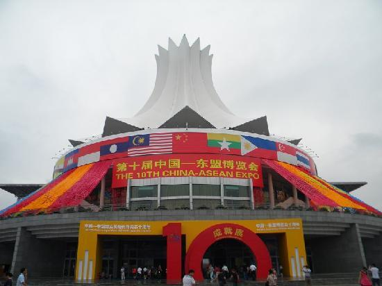 Guangxi International Convention and Exhibition Center: 来参加活动了,还不错
