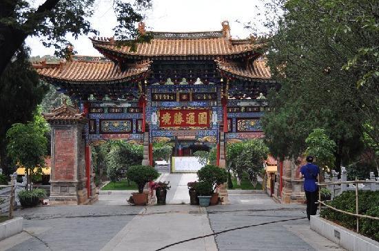 Yuantong Temple : 圆通寺入口