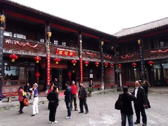 Yanjia Yard