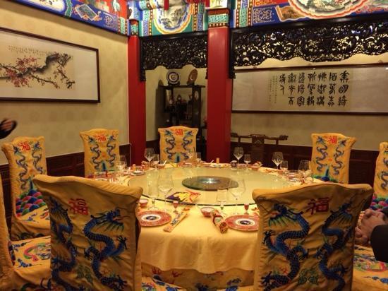Bai Jia Da Yuan Restaurant: 包间