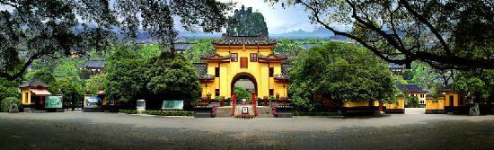 Jingjiang Royal Residence: 王府气派