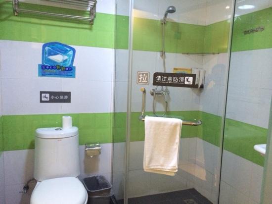 7 Days Inn Linyi Bus Station