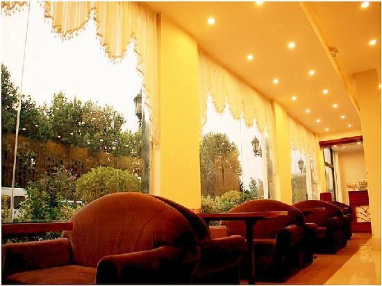 GreenTree Inn Huaibei Renmin Road Business Hotel: 餐厅