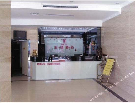 Boije Fashion Hotel Quanzhou Jinjiang Huguang: 照片描述