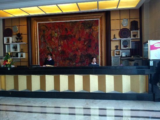 Starway Hotel Silver Zhuhai: 二维码