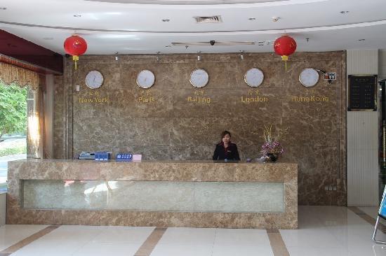 Baoshan Business Hotel: 前台