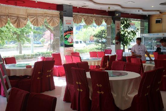 Baoshan Business Hotel: 中餐一角