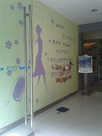 Bestay Hotel Express Xi'an Jiefanglu: 大堂