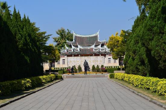 Tan Kah Kee Memorial Museum: 陈嘉庚故居