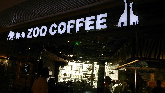 ZOO coffee(1911 DaWu Han)