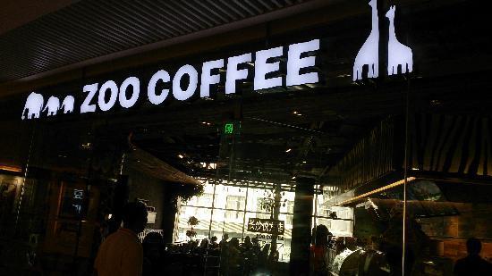 ZOO coffee(1911大武汉店)