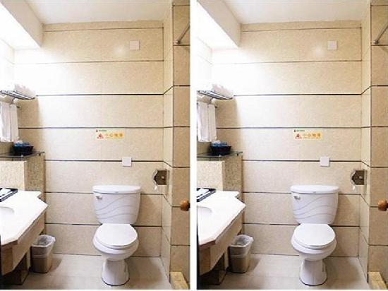 Loudi, China: 浴室