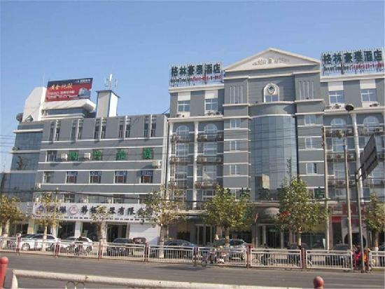 GreenTree Inn Puyang Oil-field Headquarters Business Hotel: 外立面