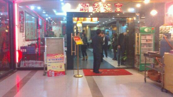 Hu NanWei Shi (YingFeng Road)