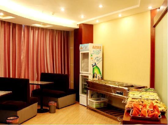 GreenTree Inn Huai'an Chuzhou Avenue Business Hotel