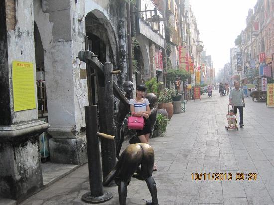 Beihai Old Street : 北海老街