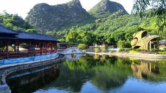 Liu Sanjie Landscape Garden of Guilin: PL