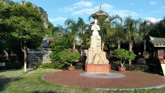 Liu Sanjie Landscape Garden of Guilin: pll