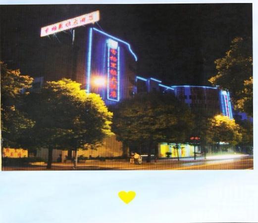 Xiangge Lila Holiday Hotel