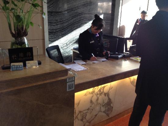 Tianyi Hotel : 天一酒店二维码