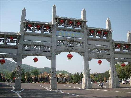 Nanshan Tourist Area : 南山