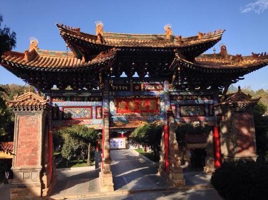 Yuantong Temple : 圆通圣境