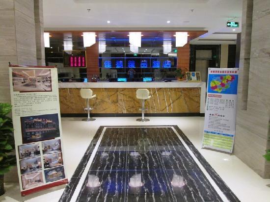 Jiajie Chain Hotel Baisha Bus Station: 照片描述