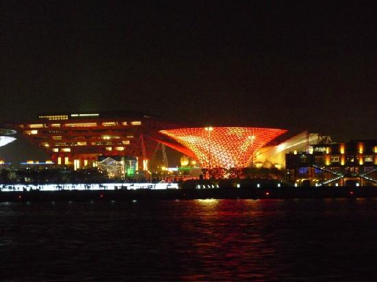 Shanghai World Expo Museum : 1