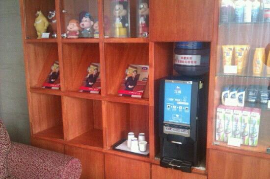 Hanting Express (Tianjin Binjiang Avenue): 大堂零售
