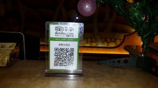 Wenzhou Hotel: 温州大酒店