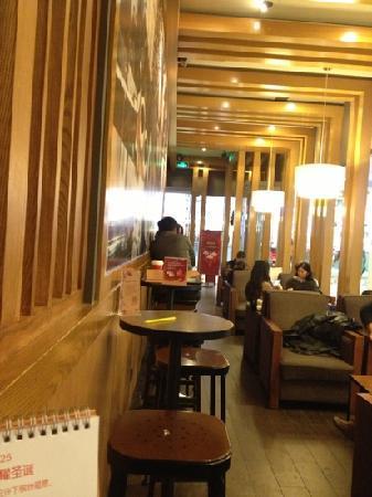 Starbucks (ZhongHuan GuoJi)