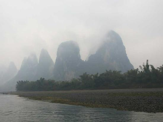 Guangxi Guilin Forest Park: 1