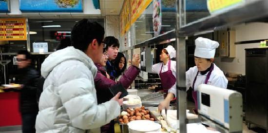 Bei Jing Gong Ye Da Xue Hui Min Restaurant