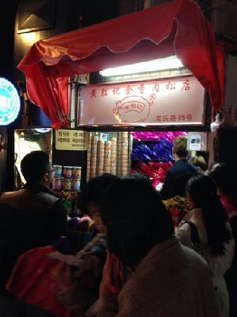 Huang Sheng Kee(Longtou Road): 龙头路店