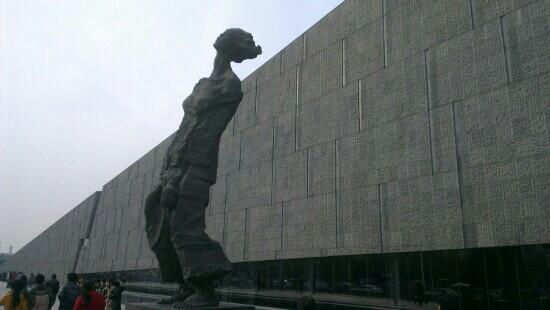 The Memorial of the Nanjing Massacre: ………