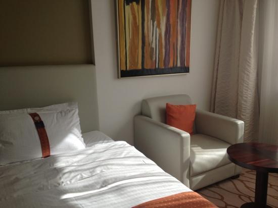 Holiday Inn Express City Centre Dalian: 智选