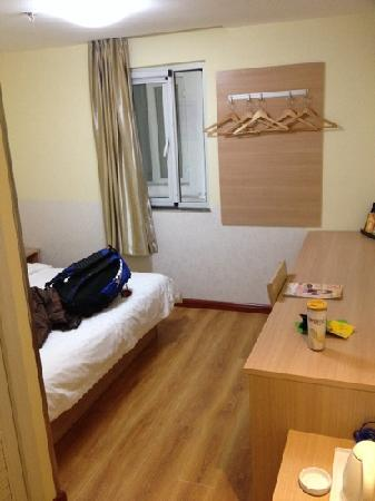 7 Days Inn Hohhot Daxue East Street